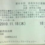 201011241039000.jpg